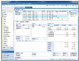 個人住民税の課税情報を照会する画面