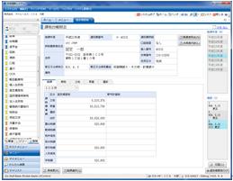 課税情報の照会を行う画面