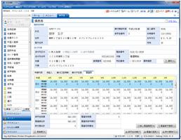 債権者の情報を編集する画面