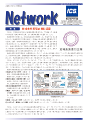 user_top_sample